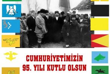 29 EKİM 1923 CUMHURİYETİMİZE HAYAT VEREN RUH BUGÜNDE DİMDİK AYAKTADIR.