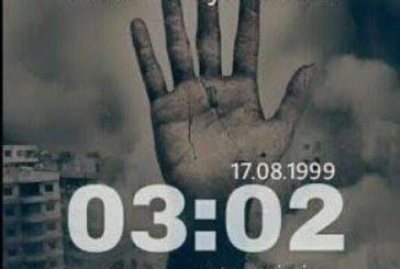 17.AĞUSTOS.1999 DEPREMİNDE ÖLENLERİ RAHMETLE ANIYORUZ.ALLAH BÖYLE FELAKETLERİ BİR DAHA YAŞATMASIN.